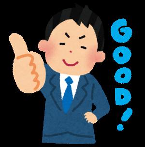 good_man-300
